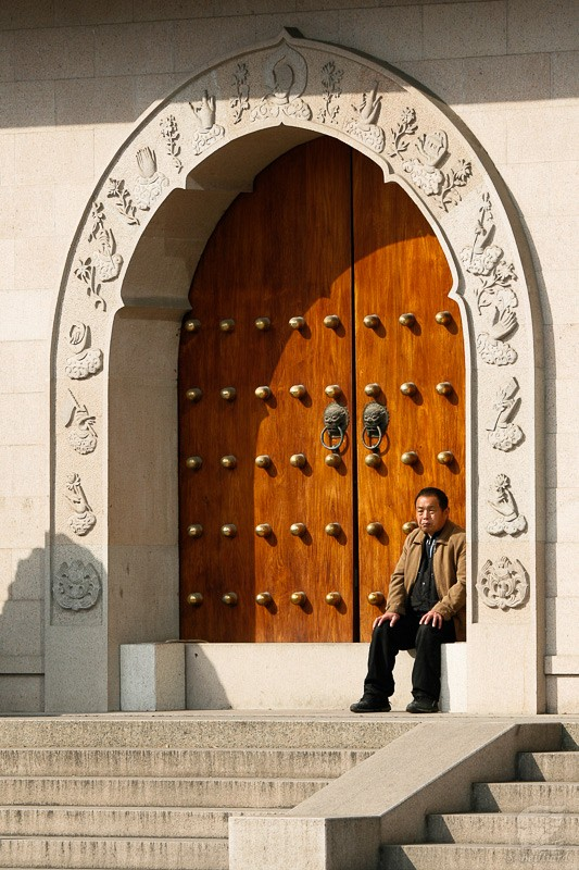 The Man and the Door