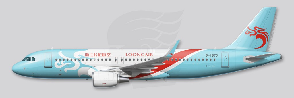 Airbus A320 Illustration - LoongAir